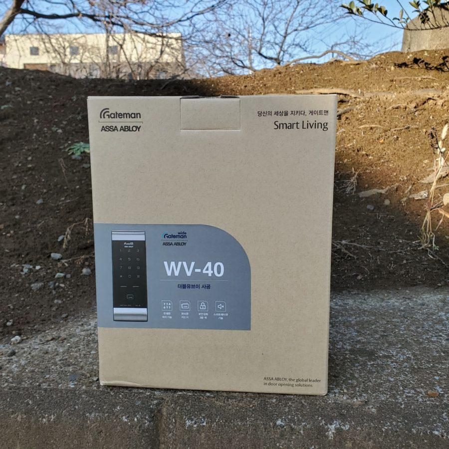 GATEMAN ゲートマンドアロック WV-40 Amazonで¥10,600 税込
